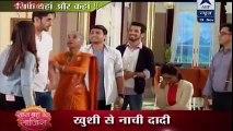 Pardes Mein Hai Mera Dil 20th November 2016 News _ Dadi Ka Funny Dance ( 240 X 426 )