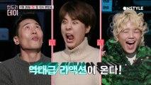 [예고] 역대급 런드리가 온다! 김재우, 강유미, 안영미!