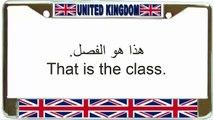 تعلم اللغة الانجليزية - الدرس 4 في المدرسة _ Learn English - conversation lesson 4 At school