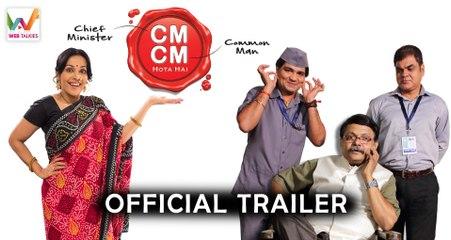 New Show on Web Talkies | CM CM Hota Hai | Official Trailer