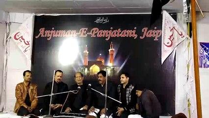 Angaron par Matam from Imambargah Hamdaniya, Baas Badanpura, Jaipur, INDIA on 20th Nov 2016 LiveAzadari.com