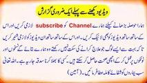 beauty tips urdu chehre ki chaiyan khatam karna - beauty tips for face in urdu - desi totkay in urdu