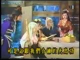 Phượng Hoàng Thần Nữ clip 111
