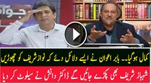 Dr Danish is Giving Salute to Babar Awan For Giving Strong Arguments on Panama Leaks