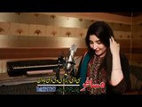 Gul Panra Official Pashto new Songs 2016 Tappy Ze Che Tore Zulfe Shata Krem