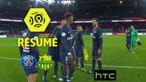 Paris Saint-Germain - FC Nantes (2-0)  - Résumé - (PARIS-FCN) / 2016-17