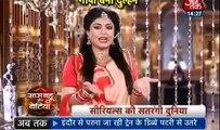 Saath Nibhana Saathiya 22 November 2016 Latest Update News Star Plus Drama Promo Hindi Drama Serial