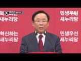 이주영·강석호 출마…뜨거워지는 與 전대_채널A_뉴스TOP10
