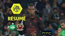 AS Saint-Etienne - OGC Nice (0-1)  - Résumé - (ASSE-OGCN) / 2016-17