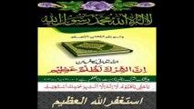 QURAN 112 SURAT AL IKHLAS  سورہ اخلاص