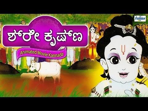 Krishna Full Movie in Kannada | Animated Kannada Stories For Kids | Kannada Cartoon Movies