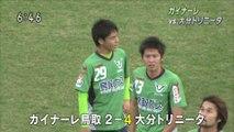 いちおしスポーツ J3最終戦 ガイナーレ 大分トリニータと対戦