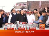 Bilawal Bhutto Talk 21 November 2016 #Lahore #BilawalBhutto #ImranKhan #Chehlum #PPP #PanamaLeaks #Security #SupremeCourt @PPP - PAKISTAN PEOPLES PARTY​ @Pakistan Peoples Party - PPP​