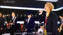 2016.11.21☆スマスマ☆S-LIVE『ウルフルズ×SMAP』