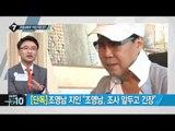 '황마담' 황승환, '묘덕선사'로 제2의 삶_채널A_뉴스TOP10