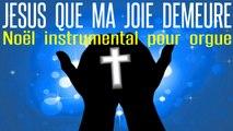MMF - Jésus que ma joie demeure - Noël instrumental pour orgue