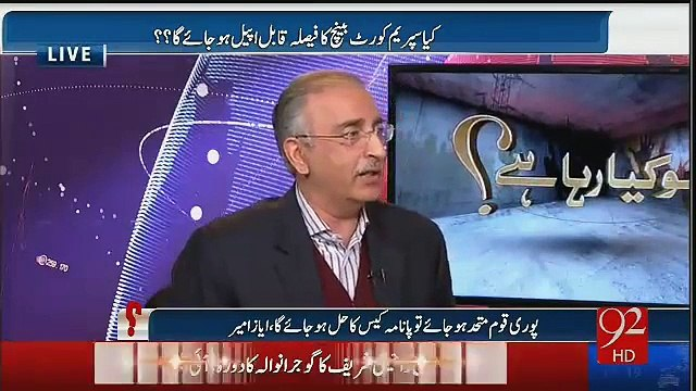 What Was The Actual Condition of Real Estate In Qatar When Sharif Family Invest - Dr. Farrukh Saleem Reveals
