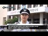 고흥경찰서 지키는 견공 경사 '정문이' 화제_채널A_뉴스TOP10