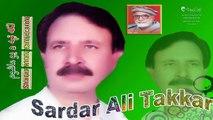 Sardar Ali Takkar Heart Tuching Nazam Laka Tapa Da Yo Shponki Mashom Da Khule Na Aoze