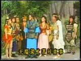 Phượng Hoàng Thần Nữ clip 118