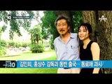 영화 '아가씨', 황금종려상-여우주연상 노미네이트_채널A_뉴스TOP10