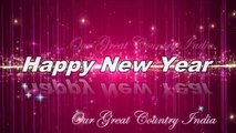 Happy New year 2017 | Happy New Year Animated video Greeting | Happy new year wishes 2017