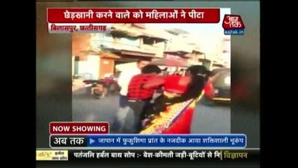 Man Beaten By Woman In Public Place For Misbehavior In Bilaspur