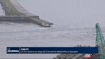 Japon : un fort séïsme au large de Fukushima déclenche un Tsunami