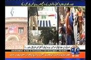 Garden Town Lahore main hone wali dacoiti ki shikaar Punjab Minister Attaullah Manika ki samdhan nikli - GEO NEWS Report
