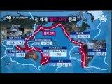 '불의 고리' 바누아투서 규모 7.0 지진_채널A_뉴스TOP10