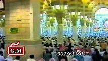 Aanay Walo Ye Batao Sheher-e-Madina Kaisa Hai - Full HD - Prof. Abdul Rauf Roofi - Dafly Naat -