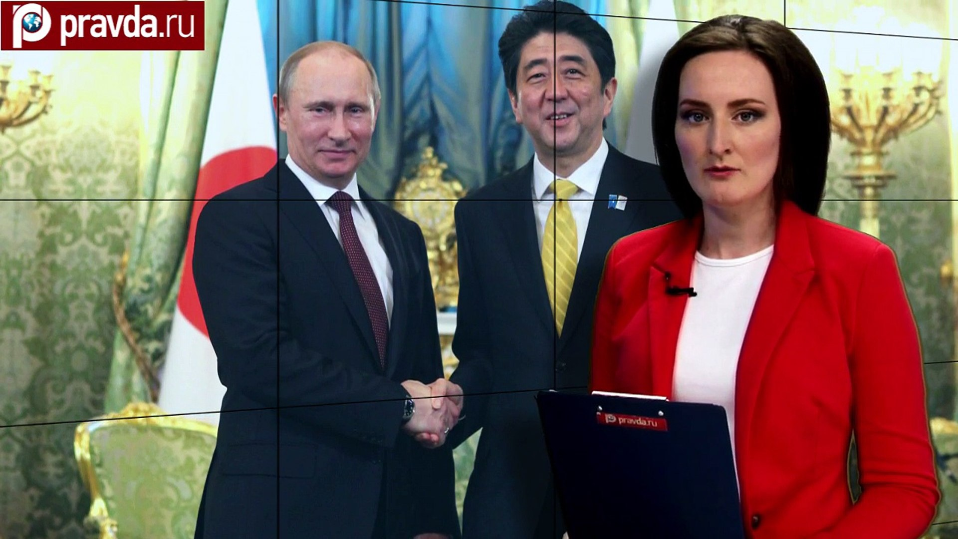 Путин рассказал, как решить «курильский вопрос»