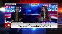 Mian Sahib Aap 99.99% Media Khareed Lein Lekin Mera Kia Karenge Ya To Mujhe Goli Mardein - Dr. Shahid Masood