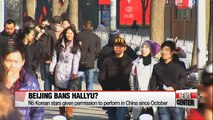 Is China banning K-Pop over S. Korea's THAAD decision?