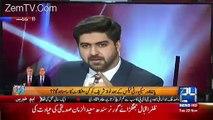 Nawaz Sharif Gen Zia Ul Haq Ke Lie Kia Kehte The Aur Gen Musharraf Ke Lie Kia Kehtay The