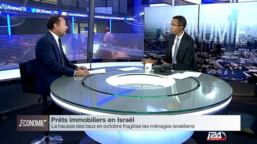 Immobilier en Israël : l'autorité anti-trust soupçonne les grandes banques d'une entente sur une hausse des taux pour les crédits hypothécaires