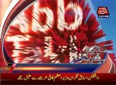 AbbTakk Headlines -0300 AM - 23 November 2016