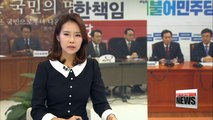 Two ruling party heavyweights leave Saenuri Party, as opposition bloc to submit motion...