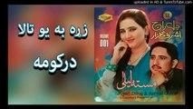 Pashto New Songs 2017 Dilraj & Ashraf Gulzar - Zra Ba Yaw Tala Darkawam - Masta Laila
