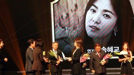 韓國大眾文化藝術獎頒獎典禮-花絮-2