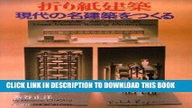 [READ] Online Origamic Architecture Goes Modern: Building Masterpieces Audiobook Download