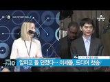 알파고 돌 던졌다…이세돌, 드디어 첫승_채널A_뉴스TOP10