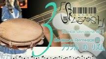 Basic Of Brazukas Rhythms BX 3   Rítmica Brazuka Básica BX 3   三: ベース の 基本的[きほんてき] な ブラジル の リズム運動[リズムうんどう]