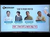 위안부 할머니 그림 계기로 제작된 영화 '귀향'_채널A_뉴스TOP10