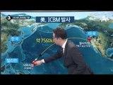 미묘한 '사드 기류'…난처해진 한국?_채널A_뉴스TOP10