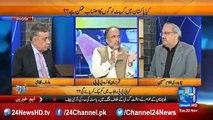 Qamar Zaman Kaira shocking remarks on terrorism in pakistan