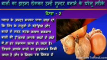 Beauty tips in hindi for hair fall treatment long healthy hair growth care home made