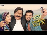 Best Comedy Scenes - Part 3 | Ishq Brandy - New Punjabi Movie | Popular Funny Clips