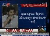 YS Jagan Makes Fun On Chandrababu Naidu Attitude   TV5 News