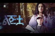 Yebekel Menged Drama Part 111 - Kana TV - video dailymotion